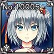 Shin icon