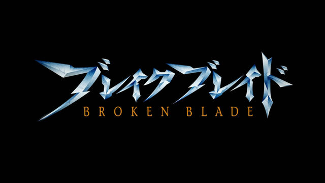 File:Broken Blade.jpg