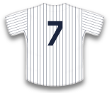 File:Mantle1.png