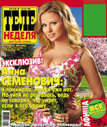 Anna-TV Week 1