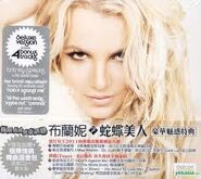 The Femme Fatale Japanese Cover