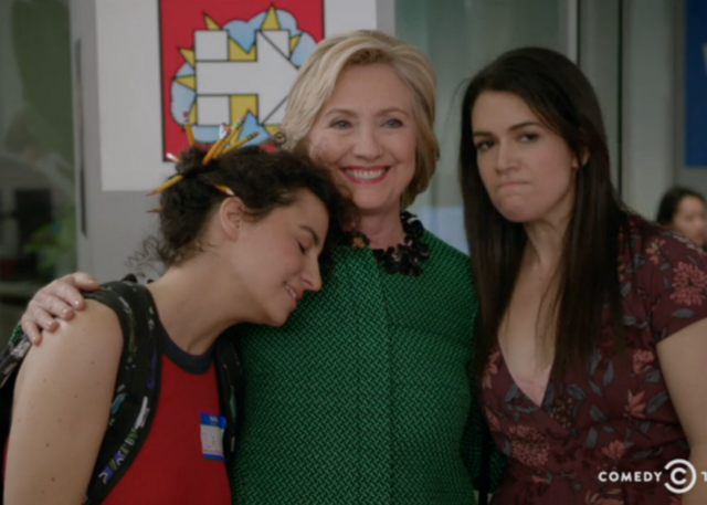 File:Hilarybroadcity.png