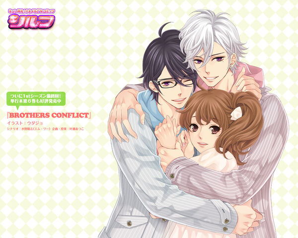 File:Brothers.Conflict.full.1059517.jpg