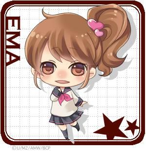 File:Ema (Brown).jpg