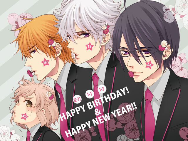 File:Brothers.Conflict.full.1518118.jpg