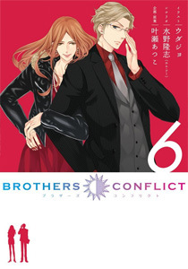File:Brocon06-cover.jpg