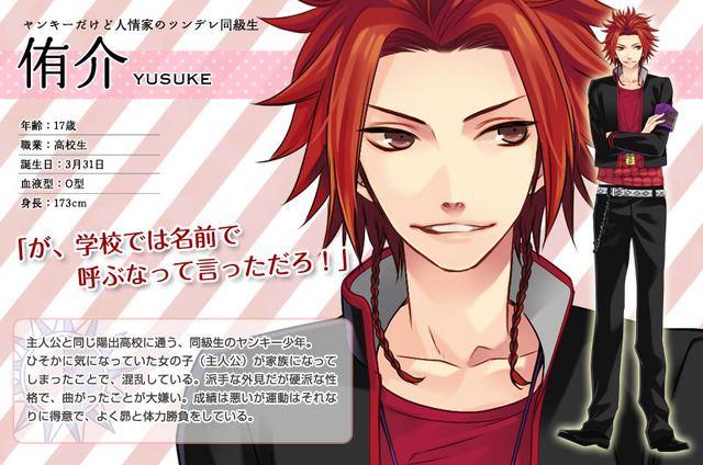 File:'11.Yusuke Asahina.png