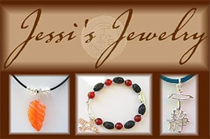 File:Jjewelry.jpg