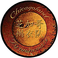 File:Chicagoland.png