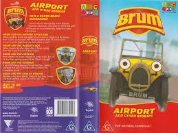 File:Airport VHS.jpg