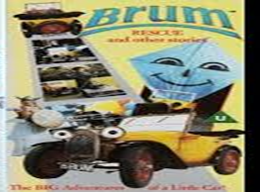 File:Brum To The Rescue (1991) UK Box Front.png