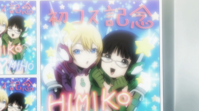 File:582343-himiko and miho photo.png