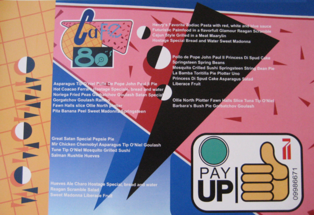 File:Cafe 80s menu.png