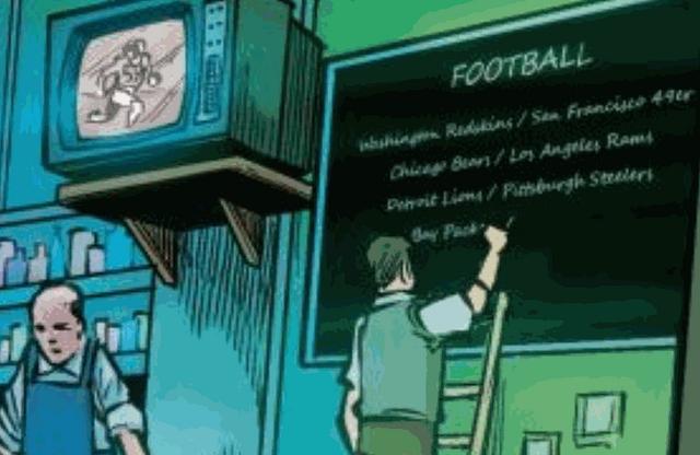 File:Turf Club football.png