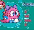 Cororon