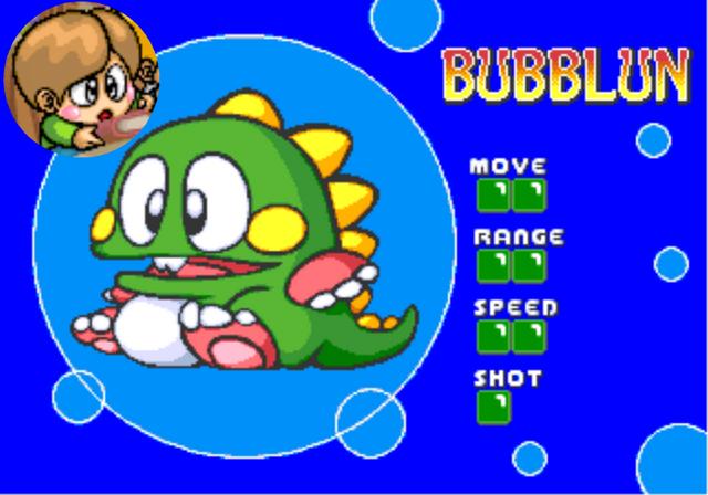 File:Bubblun little bubbleprofile.png