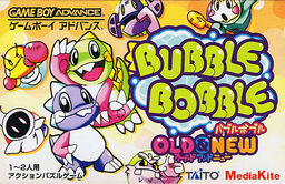 Bubble Bobble Old & New Box Art