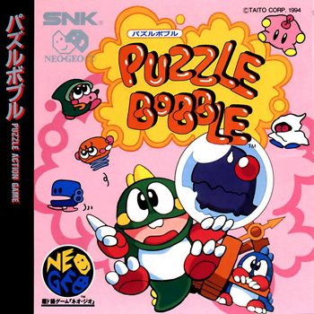 Zen-chan | Bubble Bobble Wiki | FANDOM powered by Wikia |Skull Puzzle Bobble
