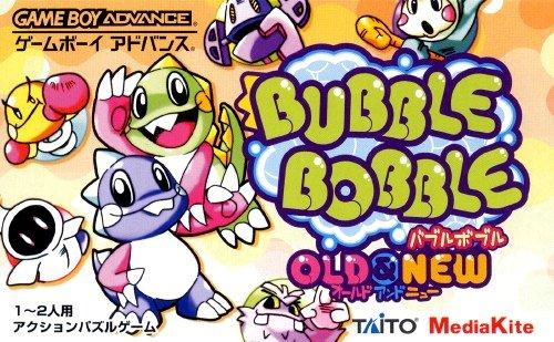 File:Bubblebobbleoldandnew box.jpg