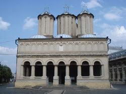 Biserica Patriarhiei2.jpg