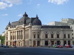 Palatul Fundatiei Universitare Carol I