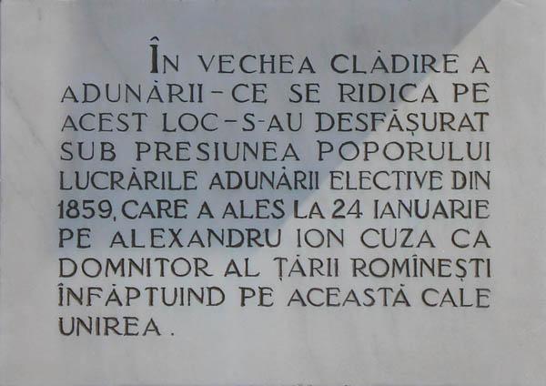 Fișier:Palatul Camerei Deputatilor placa.jpg