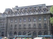 Palatul Universitatii stanga.jpg