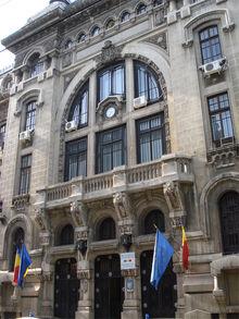 Palatul Vama Postei