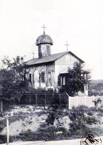Fișier:Biserica Bucur 1900-1.jpg