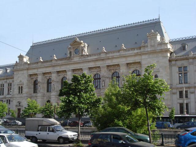 Fișier:Palatul de Justitie.jpg