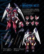 Mecha-bradyon-next