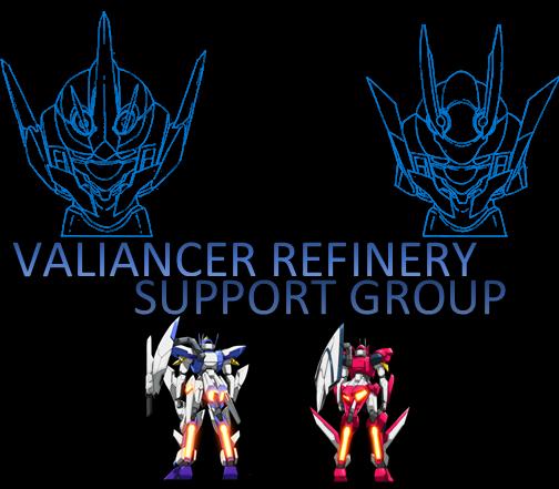 File:Valiancer Support Logo.png