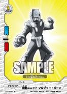 BT01-0097 (Sample)