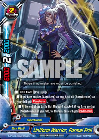D-BT01A-EB02-0008EN (Sample)