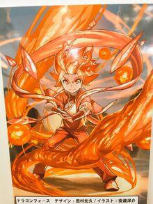 Dragon Force (Dragon World) (Full Art)