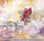 Dragon Blessing Art