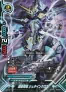 D-SD02-0001-RR