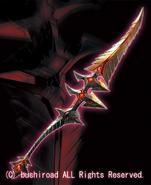 Hundred Demons Spear, Aratogame (Full Art)