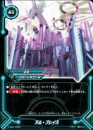 D-SS02-0025