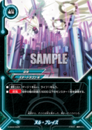 D-SS02-0025 (Sample)