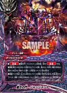 D-EB03-0030 (Sample)