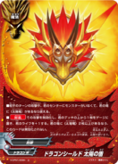 X-CP01-0064