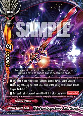 D-BT01A-SS01-0003EN (Sample)