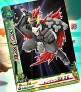 Nanomachine Ninja, Tsukikage (Preview)