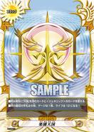 FG-0013 (Sample)
