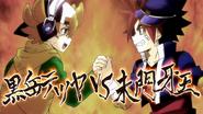 Gao vs. Tetsuya