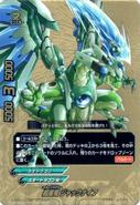 D-BT01-0129