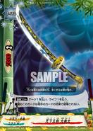 D-BT02-0030 (Sample)