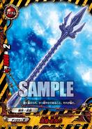 TD02-0014 (Sample)