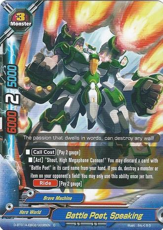 D-BT01A-EB02-0035EN